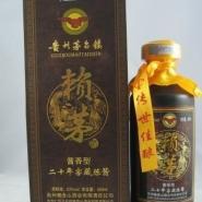 53度赖茅酒价格赖茅20年批发图片