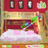 供应儿童床实木组合床 梯柜双层床 广州深圳珠海松木儿童家具