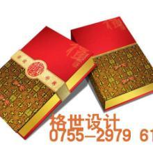供应深圳鼠标键盘包装盒礼品盒印刷深圳鼠标键盘包装盒印刷图片