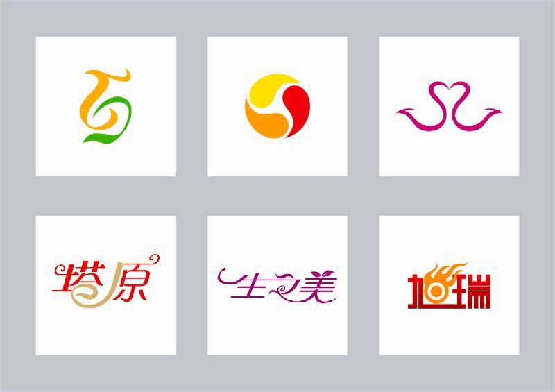 乌鲁木齐标志设计vi设计宣传品图片/乌鲁木齐标志设计vi设计宣传品样板图 (2)