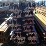 供应国标钢轨非标钢轨