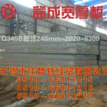 供应无锡锅炉板销售/无锡Q245R锅炉板/无锡Q245R钢板批发