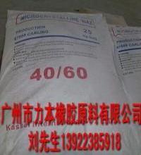 供应防雾剂4060价格,防雾剂4060批发,防雾剂4060厂家批发