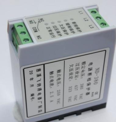 断相保护器图片/断相保护器样板图 (2)