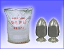 石墨降阻粉渗透粉保湿粉调和粉图片