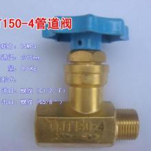 供应QJT150-4直通式管道管路气体截止阀,直通式管道管路气体截止阀报价批发