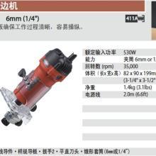 供应木工修边机MT371
