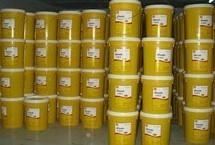 壳牌EP1锂基脂,工业润滑脂,壳牌爱万利EP1润滑脂,极压黄油