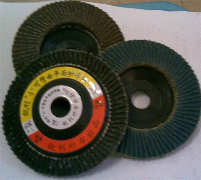 供应平面砂布轮批发砂布轮代理
