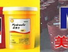 BP安能高Energol GR-XP22