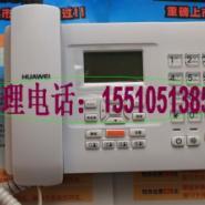 北京企业专用无线固话企业版图片