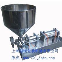 供应灌装机供货商,广东灌装机供货商厂家,灌装机生产厂家直销