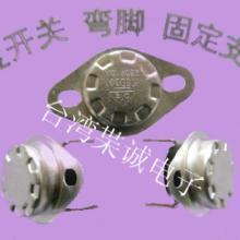 供应电木外壳温控器陶瓷外壳温控器