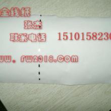 供应金线防伪水印纸