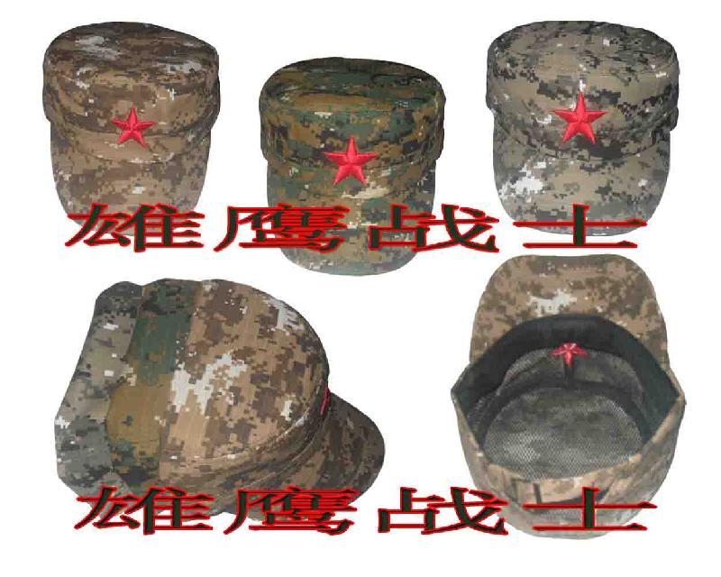 五星军帽批发销售