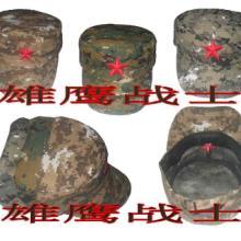 供应迷彩帽 数码迷彩帽 军绿迷彩帽 五星迷彩平顶帽批发批发