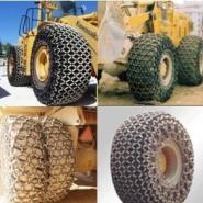 天津轮胎保护链图片