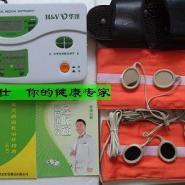 河南华洋治疗仪图片