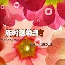 物流公司能不能运玻璃制品啊?长沙到上海哪个物流公司好点?