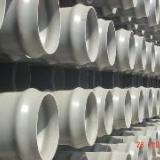 供应河南PVC-M给水管