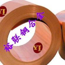 供应GB国标H59黄铜 高强度高硬度铜合金H59铜棒规格全价格低图片
