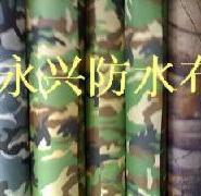 上海迷彩布批发图片