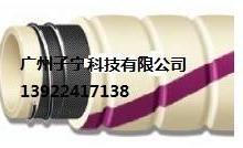 供应美国原装进口酮类溶剂软管