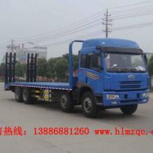 供应HLQ5311TPBC型平板车