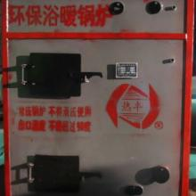 供应吕梁节能锅炉,环保供暖锅炉吕梁节能锅炉环保供暖锅炉