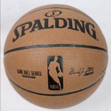 供应斯伯丁篮球室外NBA篮球比赛用球批发