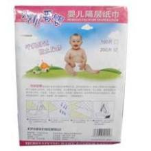 供应爱婴美婴儿隔层纸巾,隔尿垫巾批发,河北德发隔尿垫巾,宝宝隔尿垫批发