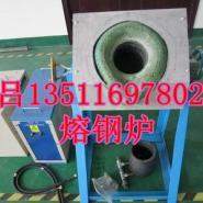 熔铜炉融化10公斤100公斤铜的电炉图片