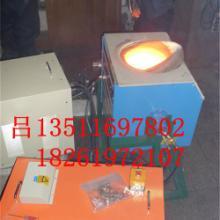 供应新疆和田卖熔金炉设备中频熔金设备图片