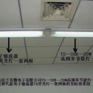 三基色T5节能灯图片