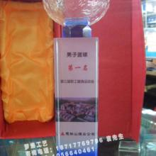供应商城诚信商家奖牌上海水晶厂家授权牌定做,上海水晶奖杯厂家批发