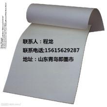 供应出口型双灰纸板板纸批发