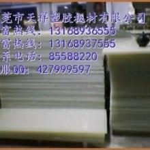 供应裁断胶板-裁床胶板-冲床胶板-啤机胶板批发