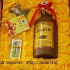 供应15年贵州茅台酒