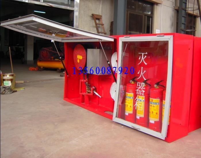 供应PSG30水成膜泡沫消火栓箱