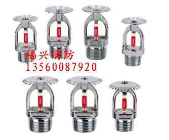 供应玻璃球洒水喷头(直立型下垂型)玻璃球洒水喷头直立型下垂型