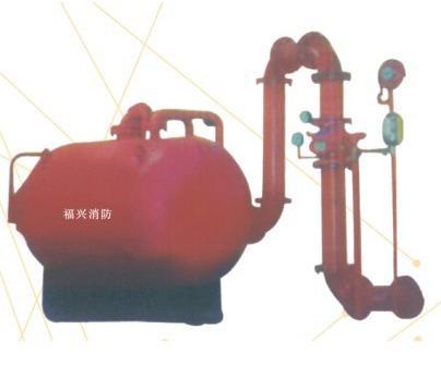 供应闭式泡沫/水喷淋灭火系统