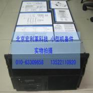 IBMP650小型机出售整机配件图片