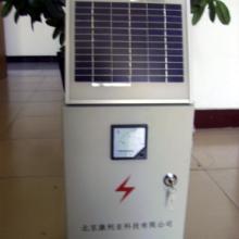 供应太阳能发电系统,太阳能发电系统厂家