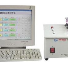 电脑多元素分析仪,碳硫分析仪,元素分析仪,金属分析仪,分析仪器K批发