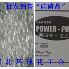 供应食品级硅磷晶、食品级除垢剂
