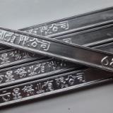 供应广州云威电子焊锡丝