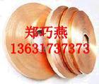 供应湖北武汉铜箔垫片可按找客户要求定做批发