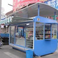 供应广场奶茶小吃售货亭冷饮售货亭定做
