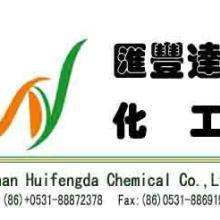 供应氢氧化钙,济南氢氧化钙