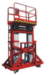 供应12米双人工作高空作业平台
